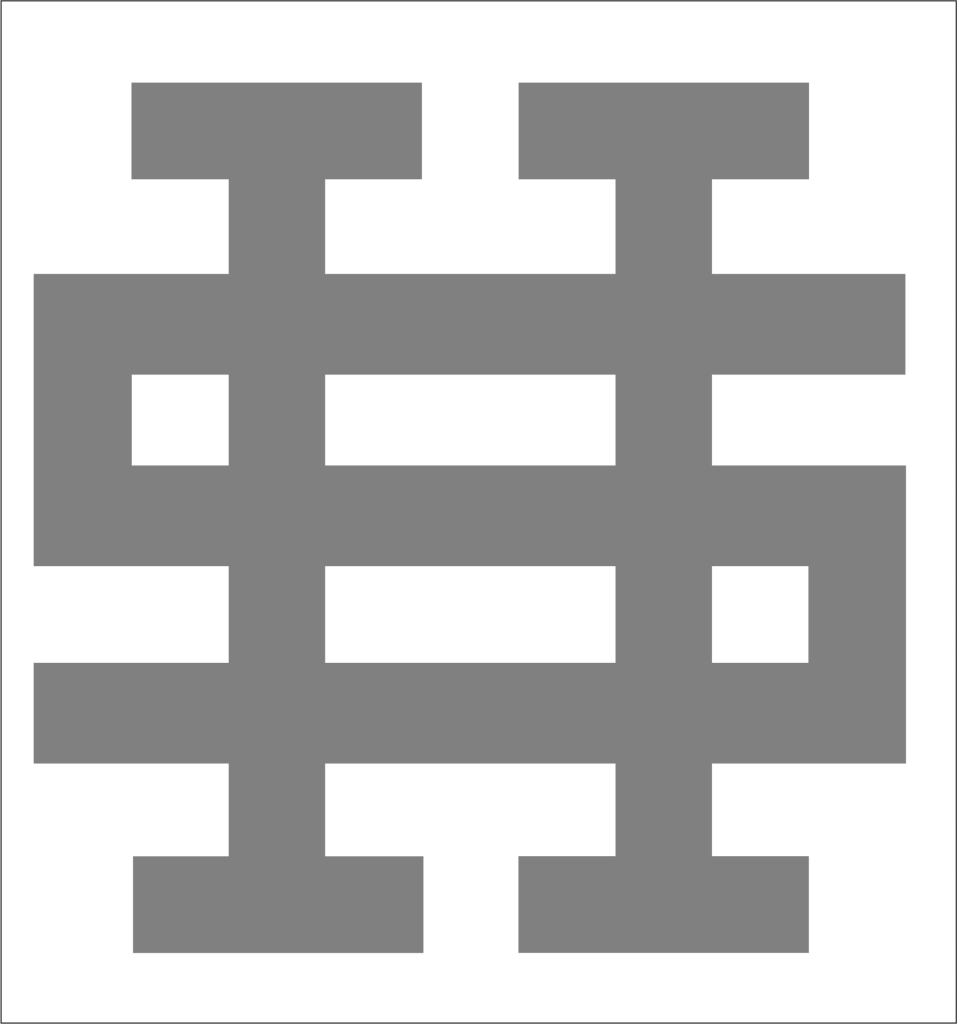 sh logo blank