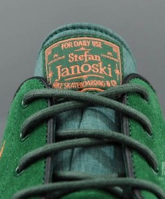 NIKE SB JANOSKI LOW GREEN ORANGE