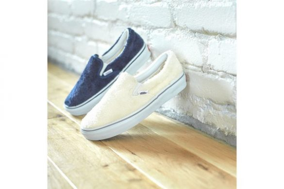 Vans Japan – Lookbook na sezon Jesień/Zima 2016