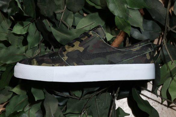 """Nike SB """"kamufluje"""" Janoski & Dunk"""