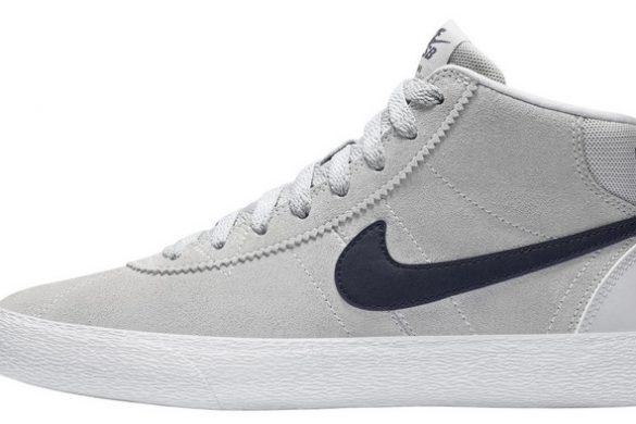 """Nike SB wprowadza pierwszy but deskorolkowy """"dla dziewczyn"""