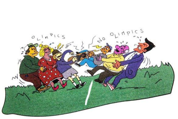Skate or Die Olympics tee