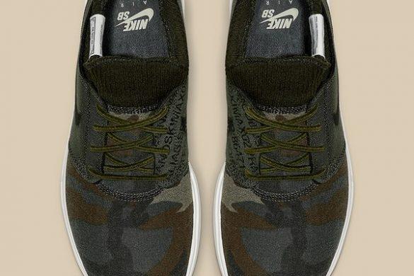 Nike SB Janoski 2