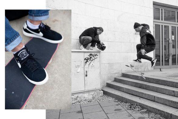 Miniramp x Nike SB – szczegóły współpracy i premiery